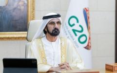 الصورة: الصورة: محمد بن راشد يشكر خادم الحرمين على التنظيم المُحكم لقمة العشرين