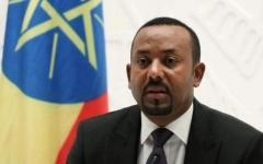 الصورة: الصورة: أديس أبابا تمنح مسلحي تيغراي مهلة 72 ساعة للاستسلام