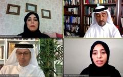 الصورة: الصورة: جامعة الإمارات تنظم المنتدى الأول لطالبات ماجستير التربية الابتكارية
