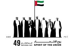 الصورة: الصورة: انطلاق الاحتفال الرسمي باليوم الوطني 49 «غرس الاتحاد» في 2 ديسمبر