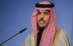 الصورة: الصورة: الخارجية السعودية تنفي أي لقاء تم بين ولي العهد ومسؤولين إسرائيليين