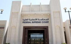 الصورة: الصورة: «الاتحادية العليا» تنظر في اتهام 6 رجال وامرأة بالاعتداء على شخص