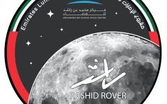 الصورة: الصورة: الكشف عن الشعار الرسمي لمشروع الإمارات لاستكشاف القمر