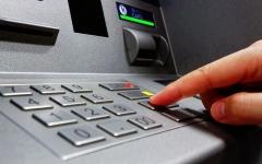 الصورة: الصورة: أصول البنوك الوطنية الأعلى نمواً خليجياً