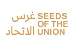 الصورة: الصورة: اللجنة المنظمة للاحتفال باليوم الوطني الـ49 تطلق حملة «عيشي بلادي»