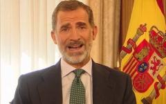 الصورة: الصورة: ملك إسبانيا في الحجر الصحي