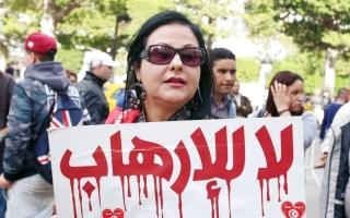 الصورة: الصورة: تونس.. تحركات لتصنيف الإخوان جماعة إرهابية