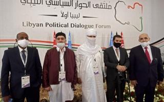 الصورة: الصورة: أوروبا تتوعّد معرقلي الحوار الليبي