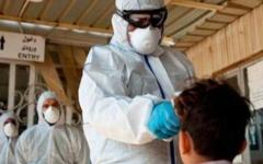 الصورة: الصورة: مصر تسجل 354 إصابة جديدة بفيروس كورونا