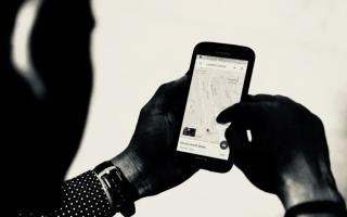 """الصورة: الصورة: دعوى قضائية في فرنسا ضد تطبيق """"مسلم برو"""" لبيعه بيانات للجيش الأمريكي"""