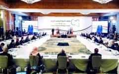 الصورة: الصورة: رشى «الإخوان» تضع ملتقى  الحوار الليبي في مهب الريح