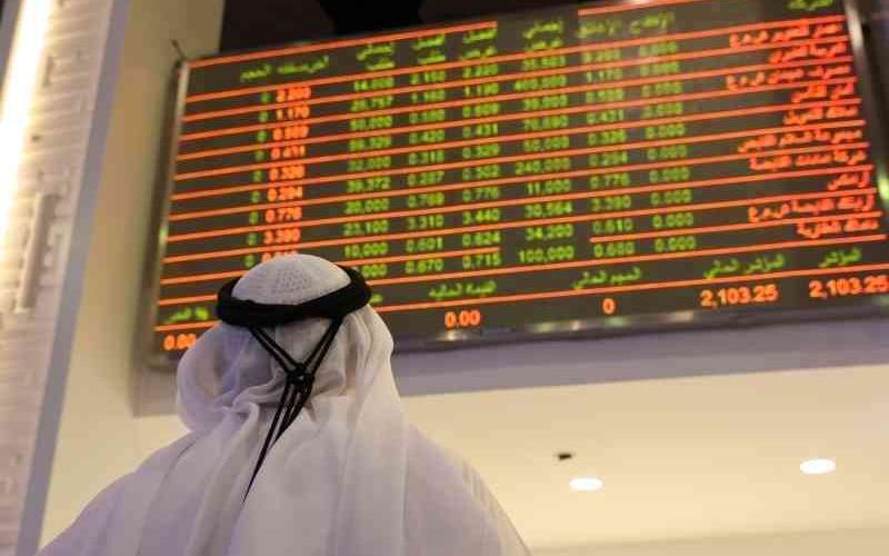 الصورة: الصورة: سوق دبي يلامس 2400 نقطة ويربح 5 مليارات