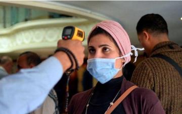 الصورة: الصورة: مصر تسجل 361 إصابة بكورونا و13 وفاة