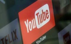الصورة: الصورة: يوتيوب يحظر قناة مؤيدة لترامب لبثها فيديو عن كورونا