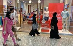 الصورة: الصورة: «3 أيام من التخفيضات الكبرى»  تنطلق اليوم في دبي بخصومات تصل %90