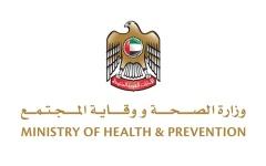 الصورة: الصورة: الإمارات تسجل 1283 إصابة جديدة بكورونا