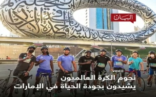 الصورة: الصورة: نجوم الكرة في دبي