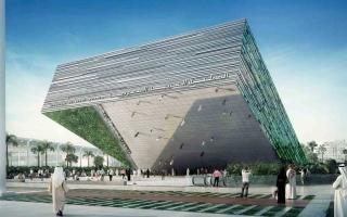 الصورة: الصورة: بالفيديو.. اكتمال بناء جناح السعودية في إكسبو 2020 دبي