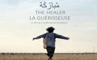"""الصورة: الصورة: """"مباركة"""" المغربي يتوّج بالجائزة الكبرى لمهرجان الفيلم المغاربي"""