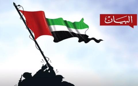 الصورة: الصورة: شهداء الإمارات في سماء المجد