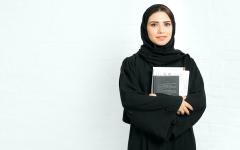 الصورة: الصورة: «عبدالله الغرير للتعليم» تقدم برنامجاً أكاديمياً خاصاً احتفاءً باليوم الوطني الـ49