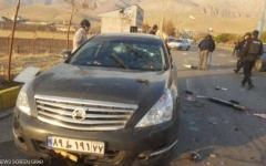 """الصورة: الصورة: إيران: السلاح المستخدم في اغتيال فخري زادة """"صنع في إسرائيل"""""""