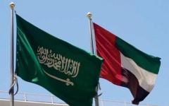 الصورة: الصورة: توافق سعودي إماراتي لإصدار عملة رقمية لتسوية المدفوعات عبر الحدود