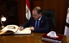 الصورة: الصورة: مصر تغلق قضية مقتل الطالب الإيطالي ريجيني