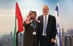 الصورة: الصورة: مركز دبي للسلع المتعددة يفتتح مكتباً تمثيلياً في تل أبيب