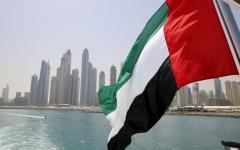 الصورة: الصورة: الإمارات الأولى  في التنافسية العربية