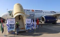 الصورة: الصورة: إقلاع  أول رحلة تجارية إسرائيلية إلى الإمارات