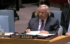 الصورة: الصورة: السعودية: أزمة قطر يمكن أن تنتهي خلال24 ساعة في هذه الحالة