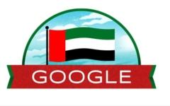 الصورة: الصورة: غوغل يشارك الإمارات الاحتفال باليوم الوطني الـ 49