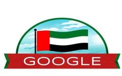 الصورة: الصورة: غوغل يحتفل باليوم الوطني الإماراتي الـ 49