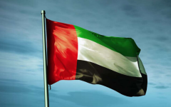 الصورة: الصورة: الإمارات الأولى عربياً بمؤشر الفرص النسائية