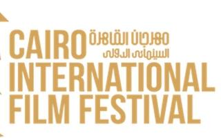الصورة: الصورة: مهرجان القاهرة السينمائي يتحدى الجائحة ويطلق دورته الـ 42
