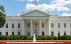 الصورة: الصورة: البيت الأبيض يرفض اتهامات حول بيع عفو رئاسي مقابل رشى