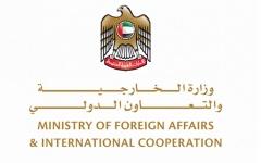 الصورة: الصورة: الإمارات تفعّل إجراءات الحصول على تأشيرة دخول للإسرائيليين