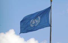 الصورة: الصورة: الأمم المتحدة تحذر من كارثة إنسانية في  2021