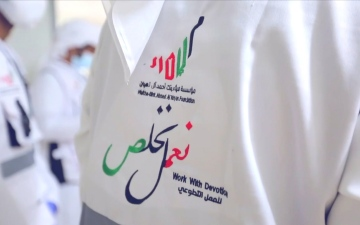 الصورة: الصورة: ميثاء آل نهيان : التطوع قيمة إنسانية نبيلة لخدمة الغير بكل تفان ومحبة