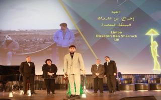 """الصورة: الصورة: فيلم """"ليمبو"""" البريطاني يفوز بالهرم الذهبي لمهرجان القاهرة السينمائي"""