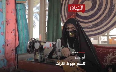 الصورة: الصورة: أم عمر تنسج خيوط التراث