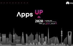 الصورة: الصورة: 20 تطبيقاً من المنطقة في نهائيات مسابقة هواوي للابتكار