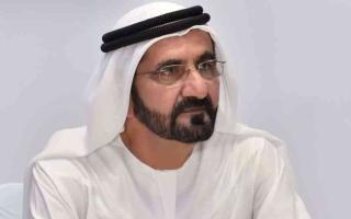 محمد بن راشد يكرم الدفعة الأولى من الرؤساء التنفيذيين للتصميم الحكومي