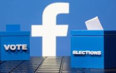 الصورة: الصورة: فيسبوك يحذف حسابات فرنسية مزيّفة