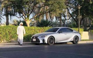 الصورة: الصورة: «الفطيم لكزس» تطلق مركبة IS الجديدة كليّاً في الإمارات