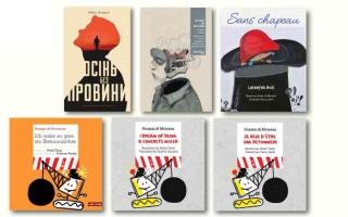 الصورة: الصورة: إطلاق 6 ترجمات لـ4 أعمال فائزة بجائزة زايد للكتاب