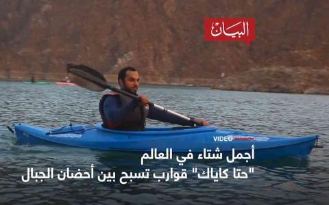 الصورة: الصورة: قوارب بين أحضان الجبال