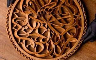 الصورة: الصورة: فن الخط العربي  على الخشب في سنغافورة.. ألق متجدّد
