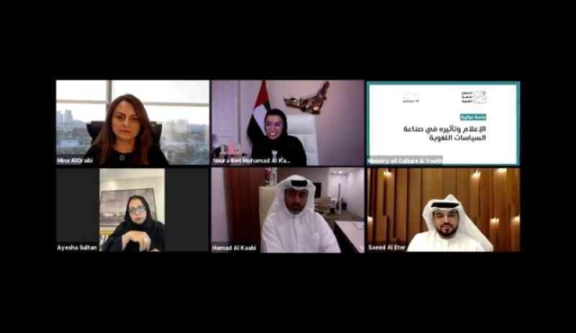 جلسة حوارية تناقش دور الإعلام في تطوّر اللغة العربية ومسؤوليته تجاهها